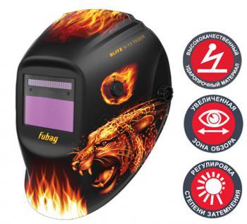 """Маска сварщика """"Хамелеон» с регулируемым фильтром BLITZ 9.13 Tiger Fubag 992020"""
