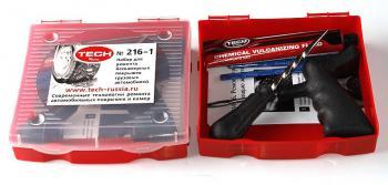 Набор автолюбителя для ремонта бескамерных покрышек ГРУЗОВЫХ/авто TECH 216-1